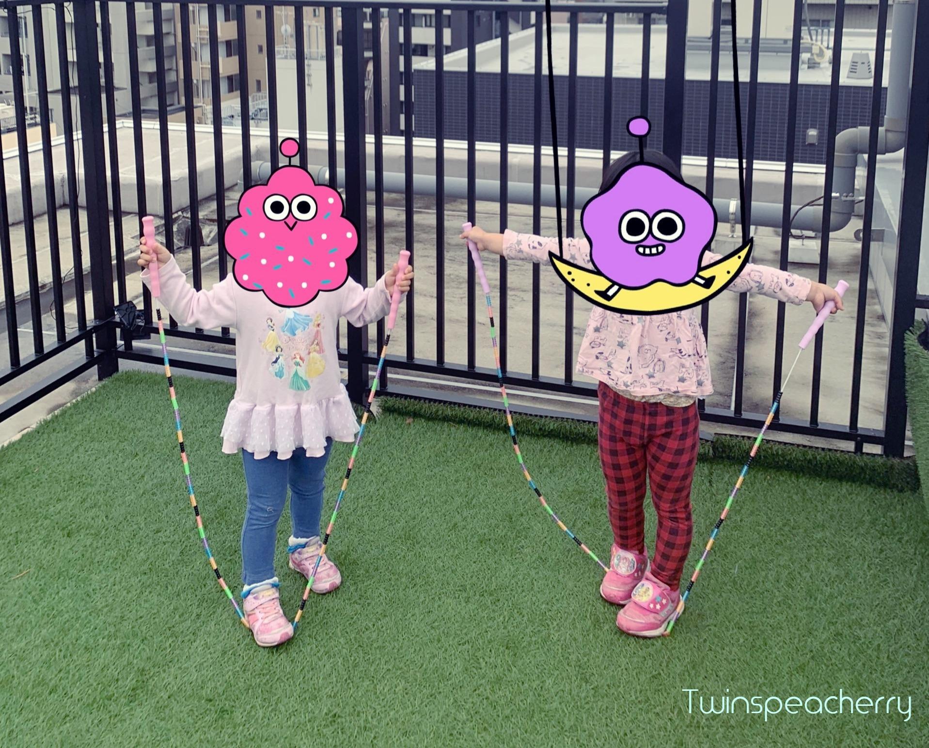 【双子4歳】おすすめ幼児向け縄跳び(超キュートなビーズロープ)