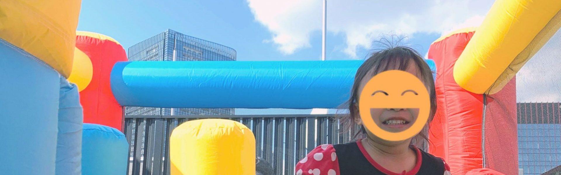コロナ禍でも自宅で子供が思いっきり遊べる最強アイテム!!家庭用 屋外 エアトランポリン(Air Trampoline/送風機付き・空気注入式) をルーフテラス(自宅屋上)で楽しむ! #巣ごもり消費