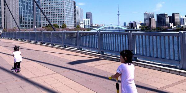4歳双子と3密(密です)を避けてキックボードで散歩1-隅田川テラス(相生橋‐佃大橋-中央大橋‐永代橋)