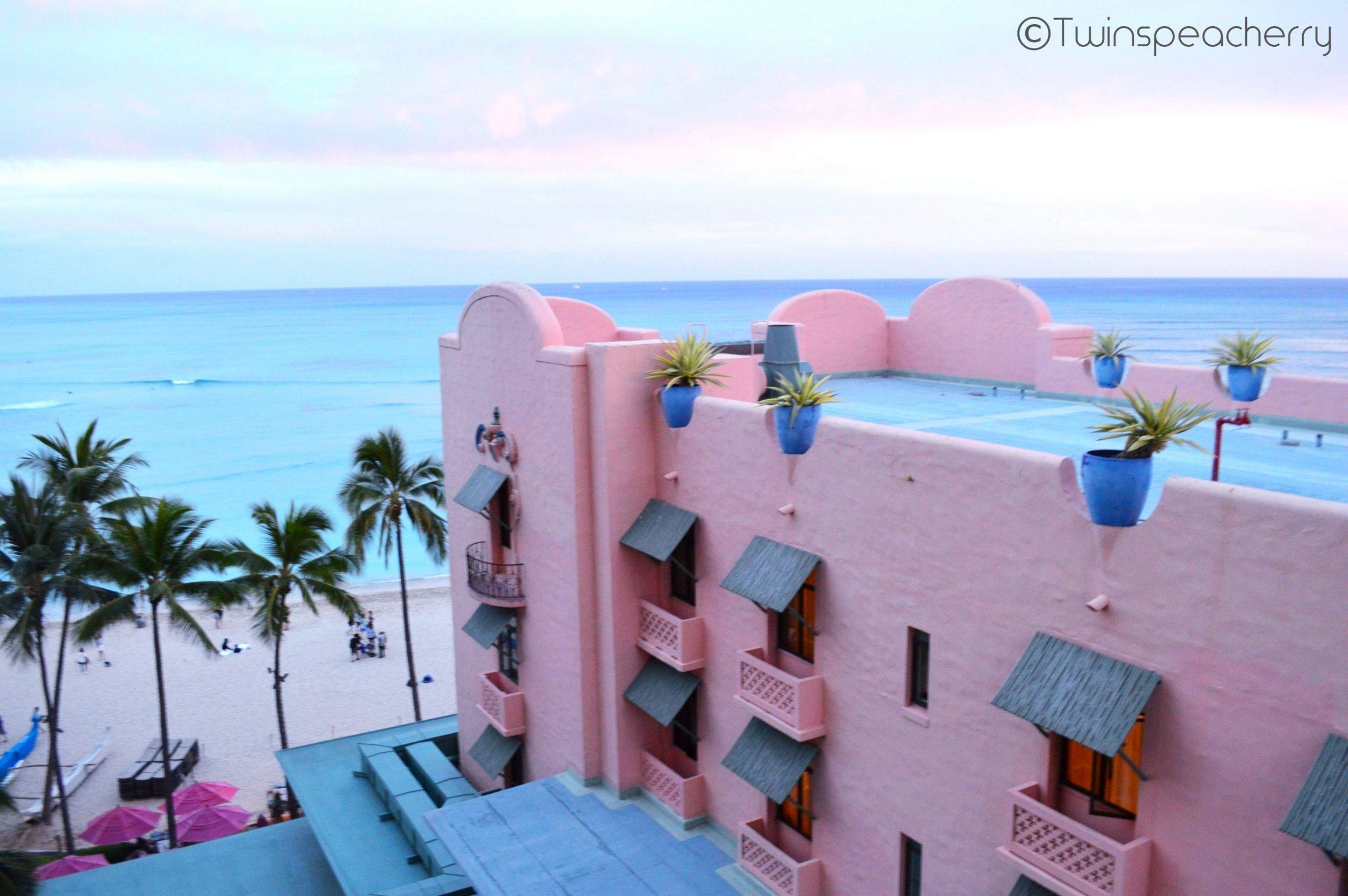 Royal Hawaiian(ローヤル・ハワイアン)ピンクパレス 最高の眺望!♯妄想旅行 ♯脳内旅行|幼児(双子2歳)とハワイ オアフ島 旅行