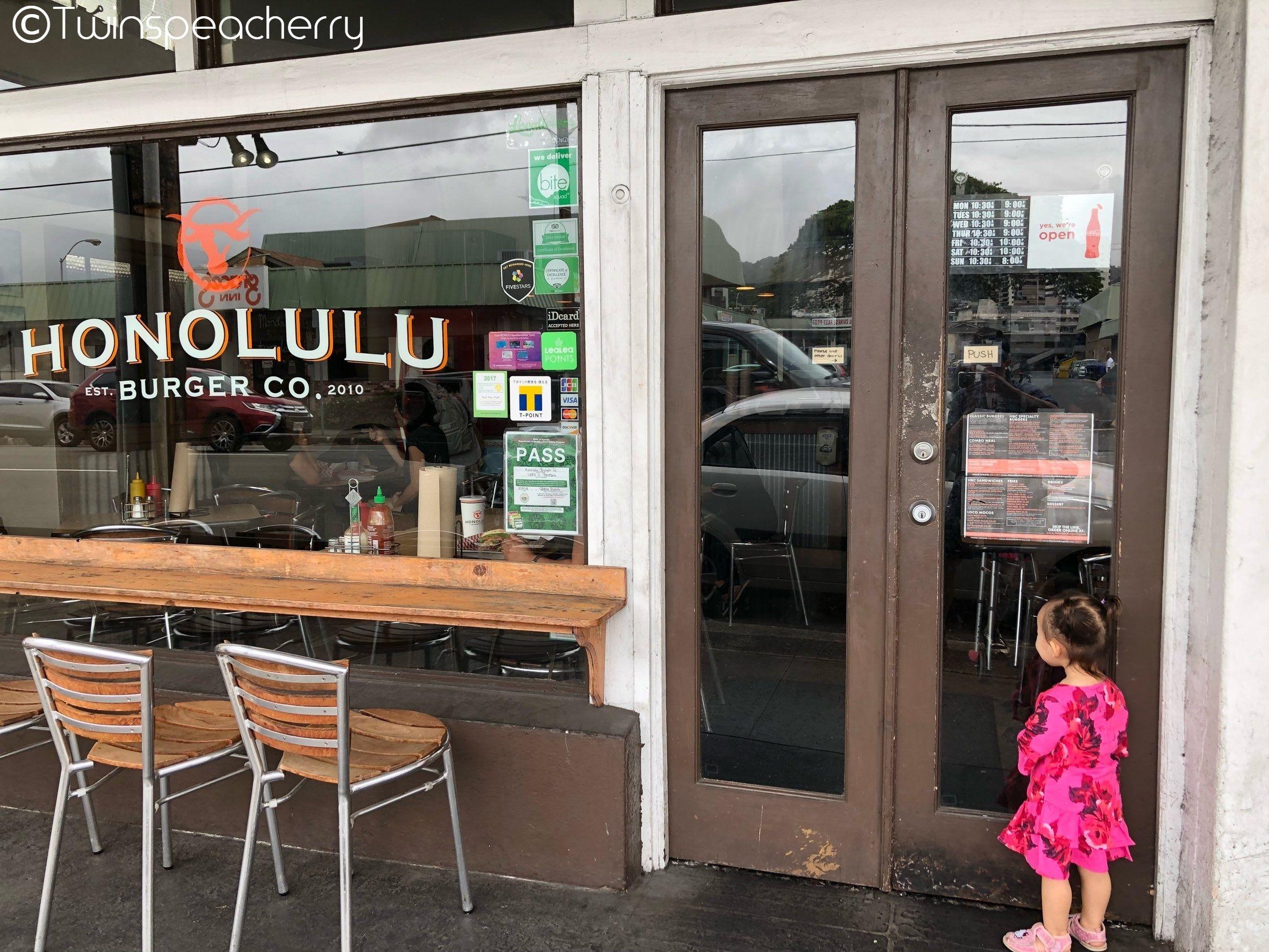 Honolulu Burger Company(ホノルル・バーガー・カンパニー)入り口