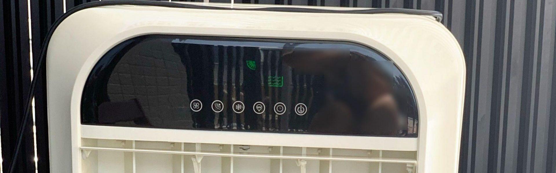屋外用冷房(クーラー)が超快適!屋上(ルーフテラス/ルーフバルコニー)遊びやテレワークにぴったりなパワフル冷風機(ワキタ WAKITA MEIHO MPR45)
