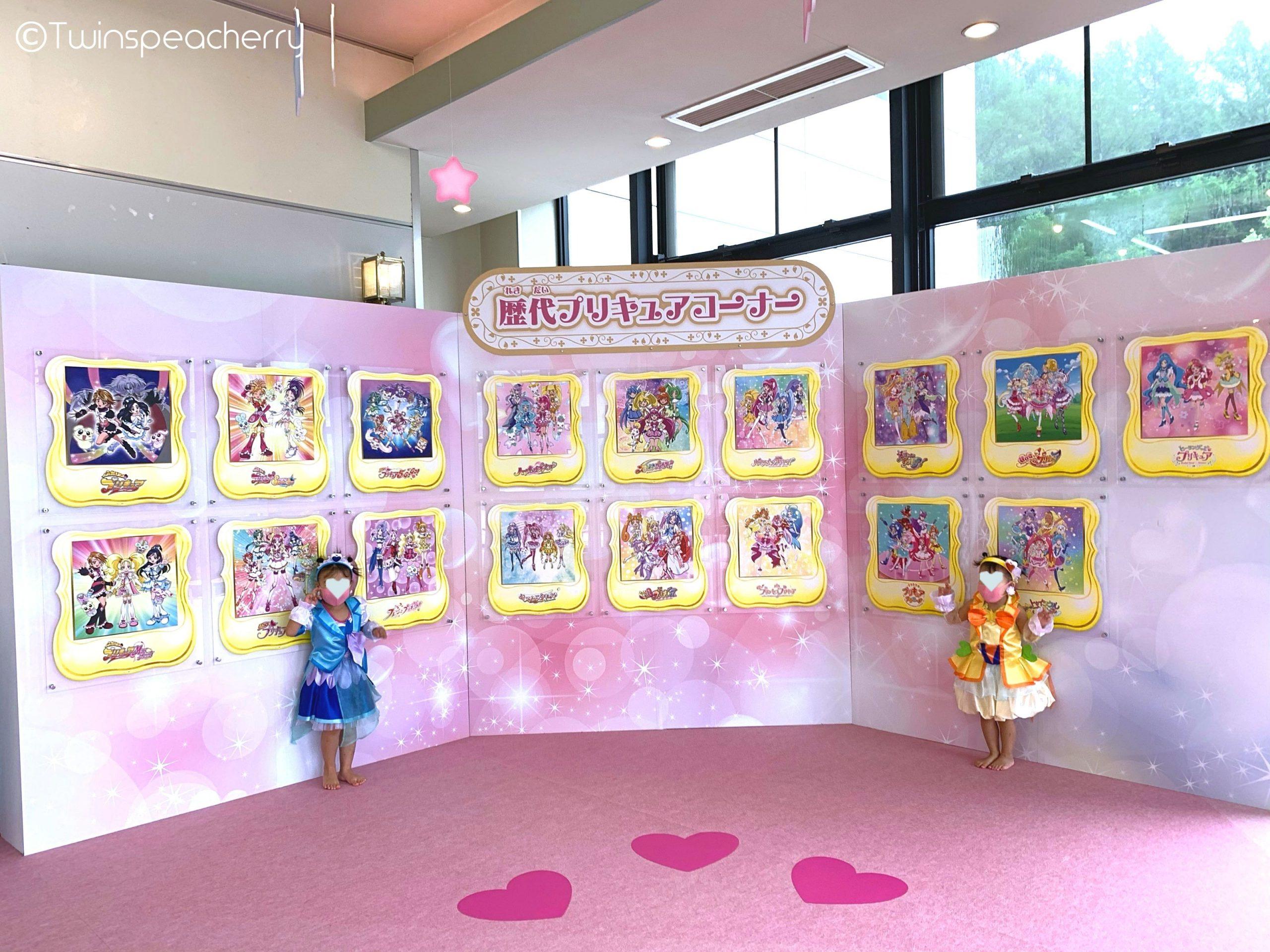 歴代プリキュアコーナー!プリキュアオールスターズ★