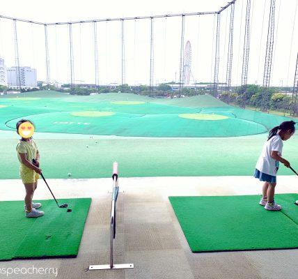 5歳双子 ロッテ葛西LPGAジュニアゴルフスクール入校-千代田区から通えるキッズゴルフスクールの体験・口コミ