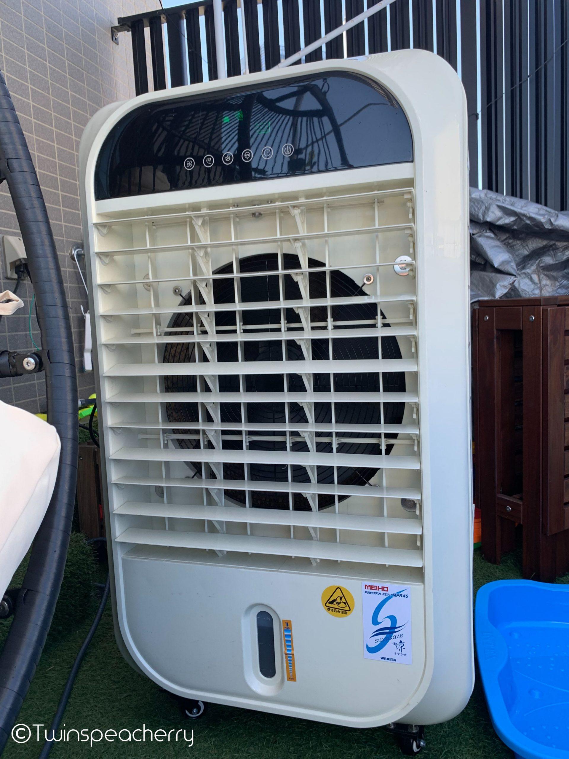 4.5m INTEX(インテックス) レクタングラフレームプールサイドでおすすめグッズー冷風機涼風